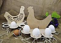 """Подставка для яиц """"Курица ажурная"""""""