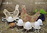 "Подставка для яиц ""Курица"" под декупаж"