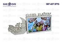 Рамочка-раскраска для фото Винни-Пух