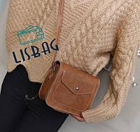 Классическая маленькая женская сумка через плече/на плече кофе