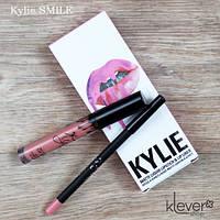 Губная помада и карандаш Kylie SMILE (стойкая матовая помада и карандаш Кайли)