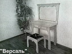 """НОВИНКА осени 2017г. Туалетный столик """"Версаль"""" 19"""