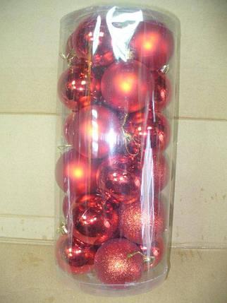 Новогодние елочные шары 24 шт. в упаковке ( диаметр 6 см ), фото 2