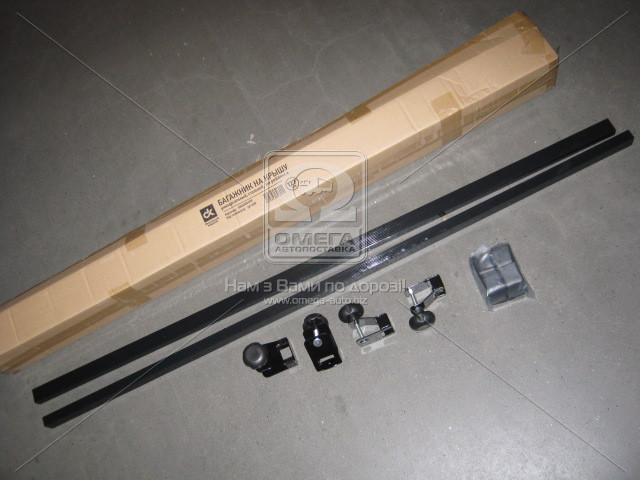 Багажник на крышу, универсальный , стальной, 127см., на рейлинги,  (арт. CP-326), ACHZX