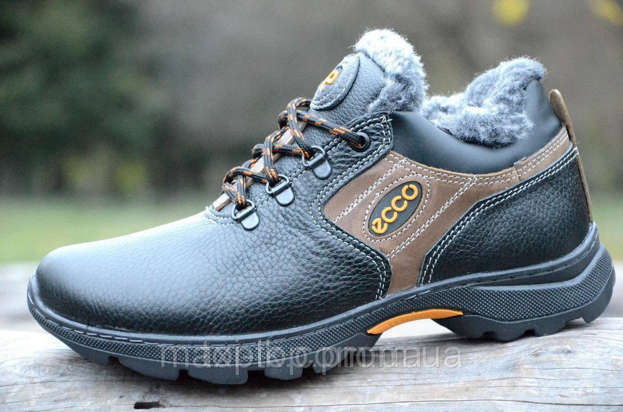 Зимние мужские ботинки, кроссовки, полуботинки натуралькая кожа черные прошиты (Код: М967) - Макси - обувь со скидками! в Хмельницком