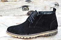 Зимние классические мужские ботинки, полуботинки натуральная кожа, замша, шерсть черные (Код: М968)