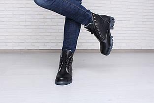 Черные зимние ботинки на меху Тера 05ч, фото 2