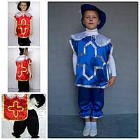 Детский карнавальный новогодний костюм Мушкетёр № 1