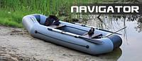 """Гребные лодки серии """"Navigator"""""""