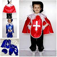 Детский карнавальный новогодний костюм Мушкетёр № 3