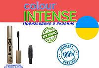 Гель для коррекции бровей и ресниц Colour Intense