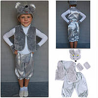 Детский карнавальный новогодний костюм Мышь