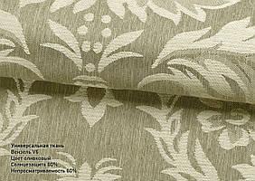 Римская штора соло вензель оливковый V6 700*1700 изготовим по вашим замерам