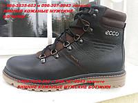 Высокие зимние ботинки Ecco