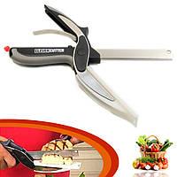 Кухонный нож 2 в 1 Clever Samrt Cutter – умный нож-ножницы