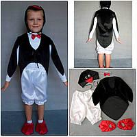 Детский карнавальный новогодний костюм Пингвин