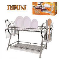 """Сушка для посуды """"Rimini"""""""
