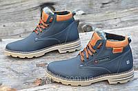 Зимние мужские ботинки, полуботинки темно синие с коричневым натуральная кожа, мех (Код: М974а)