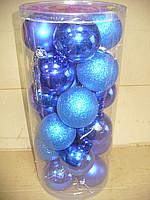 Новогодние елочные шары 24 шт. в упаковке ( диаметр 8 см )