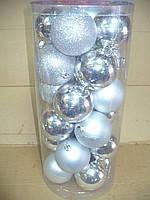 Елочные шары 25 шт. в упаковке ( диаметр 8 см ) ассорти, фото 2