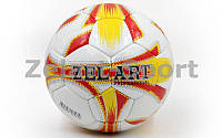 Мяч футбольный №5 PU ламин. Zelart  белый-желтый-красный (№5, 5 сл., сшит вручную)
