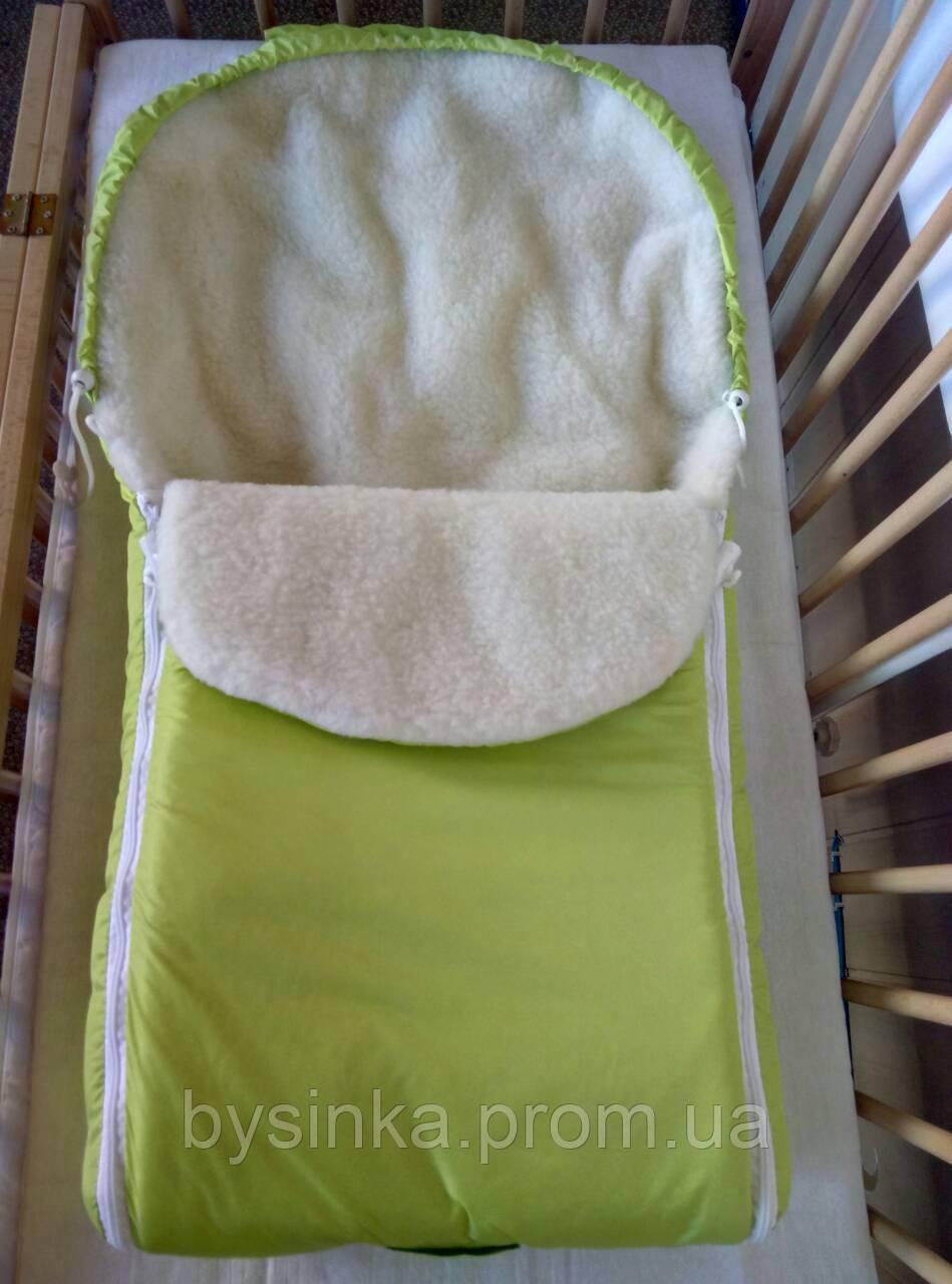 Конверт для новорожденных зимний на овчине в коляску и санки