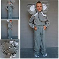 Детский карнавальный новогодний костюм Слон