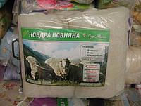 """Одеяло полуторного размера из овечьей шерсти """"Лери Макс"""" - сиреневое"""
