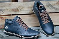 Ботинки полуботинки зимние кожа мужские темно синие Харьков (Код: М147)