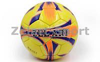 Мяч футбольный №5 PU ламин. Zelart  желтый-оранжевый-фиолетовый (№5, 5 сл., сшит вручную)