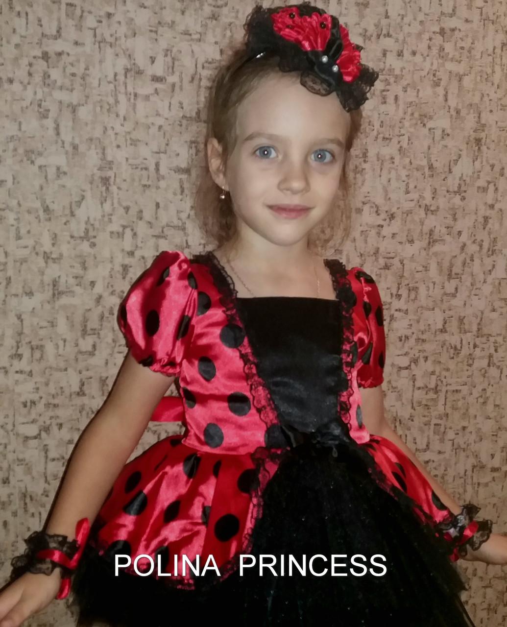 0bfa507d4d7 Детский костюм Божья Коровка 2 - интернет- магазин Нарядные платья для  девочек POLINA PRINCESS в
