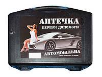 Аптечка автомобільна в пластиковому футлярі ЄВРО ТМУКРАЇНА