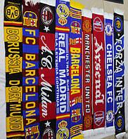 Шарфы европейских футбольных клубов