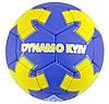 М'яч футбольний Динамо-Київ FB-0047-762 розмір 5, фото 2