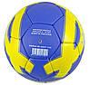 М'яч футбольний Динамо-Київ FB-0047-762 розмір 5, фото 3