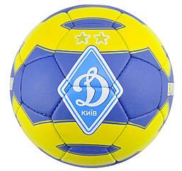 М'яч футбольний Гріппі 5 шарів Динамо-Київ FB-0047-762 розмір 5