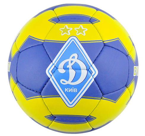 М'яч футбольний Динамо-Київ FB-0047-762 розмір 5