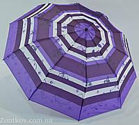 """Женский зонт полуавтомат с """"абстрактным"""" принтом на 10 спиц от фирмы """"SL"""""""