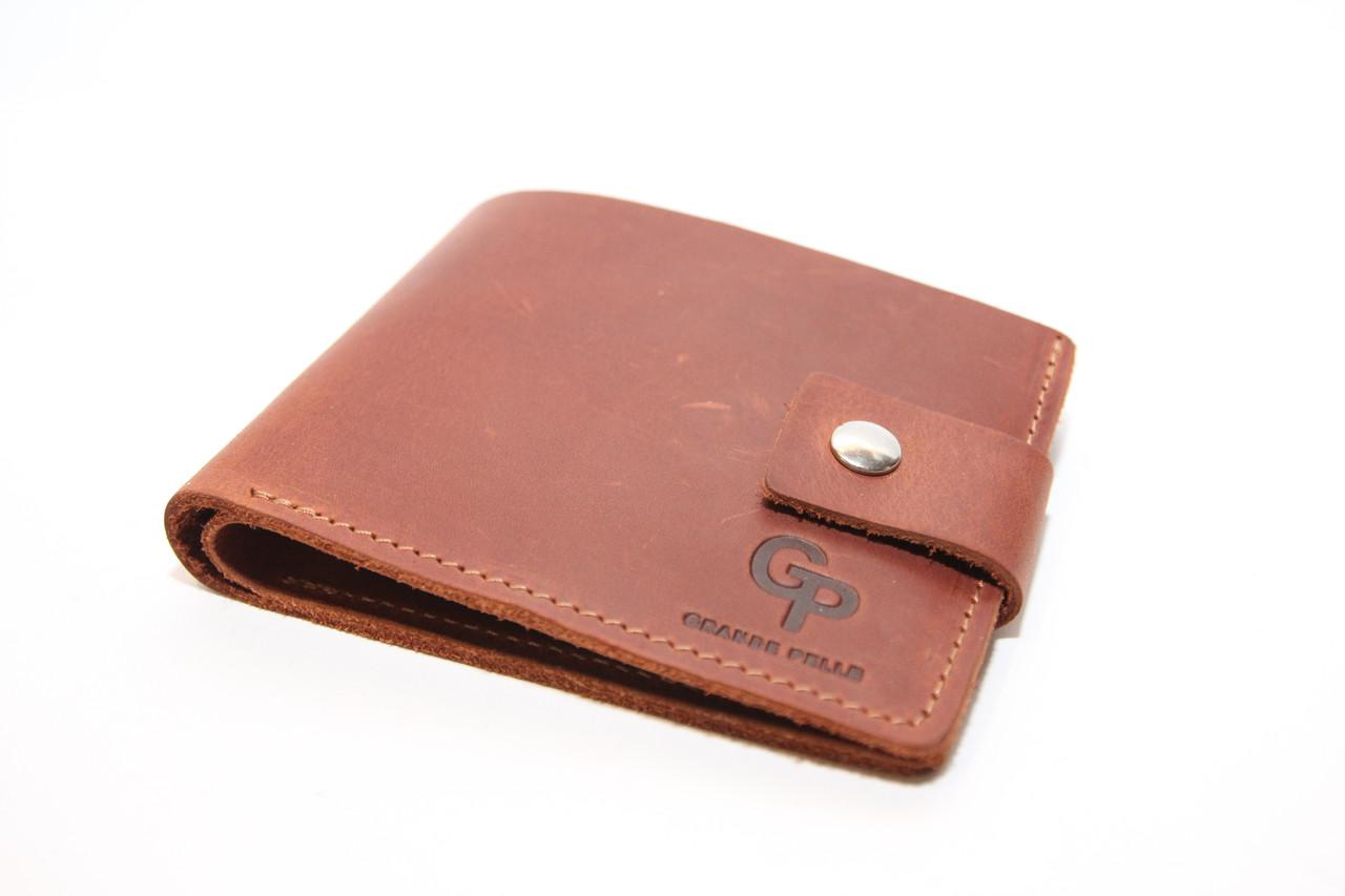 Кошелек кожаный Grande Pelle (10171)