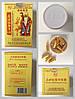 Капсулы для лечения суставов и мышц Ушаошэ, Китайская крысиная змея с бергамотом, 100 шт, фото 2