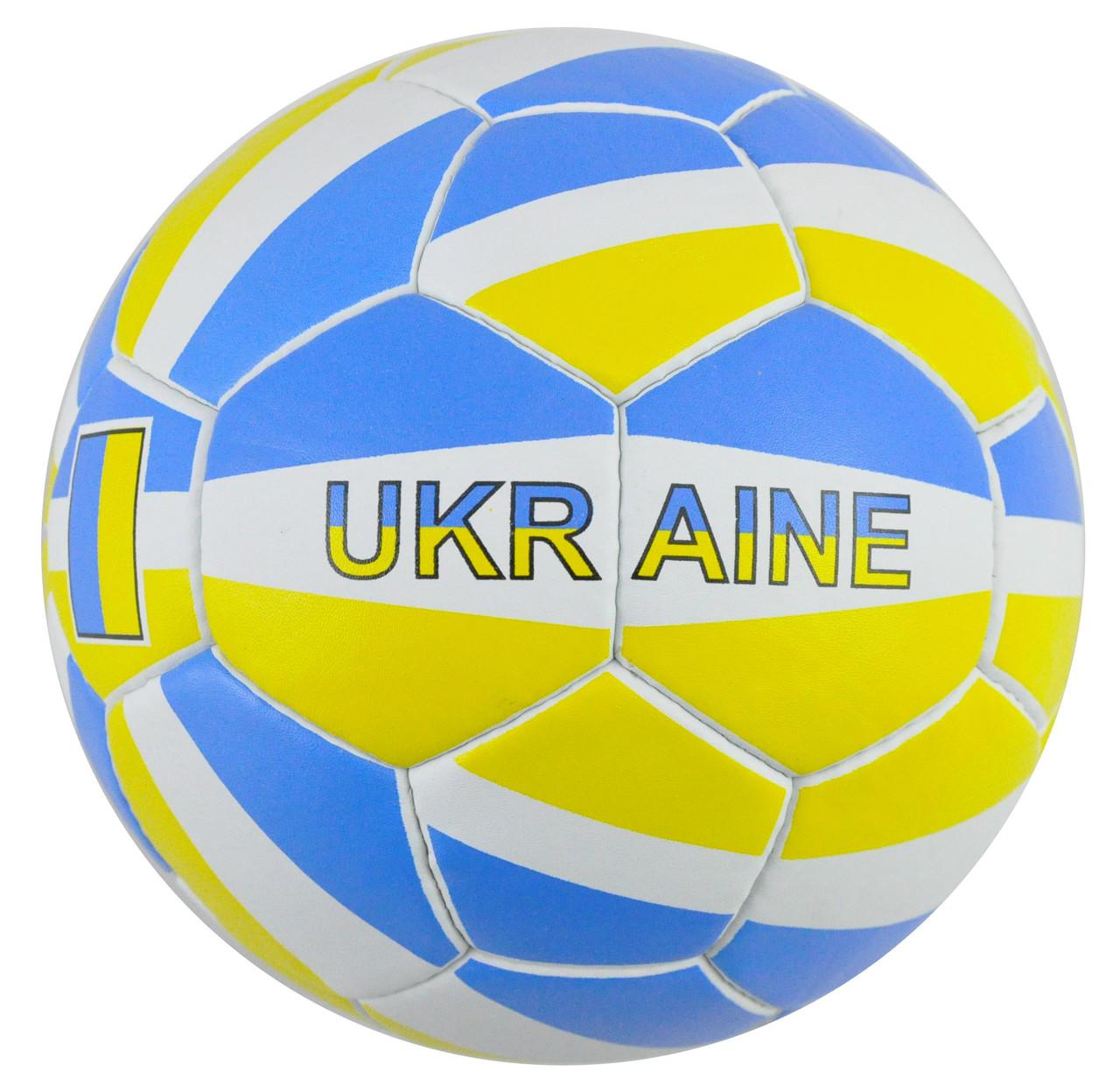 М'яч футбольний Гріппі 5 шарів UKRAINE FB-0047-784 розмір 5