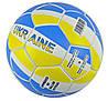 М'яч футбольний Гріппі 5 шарів UKRAINE FB-0047-784 розмір 5, фото 2