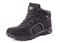 Стильные ботинки-кроссовки мужские зимние  р(41-46)