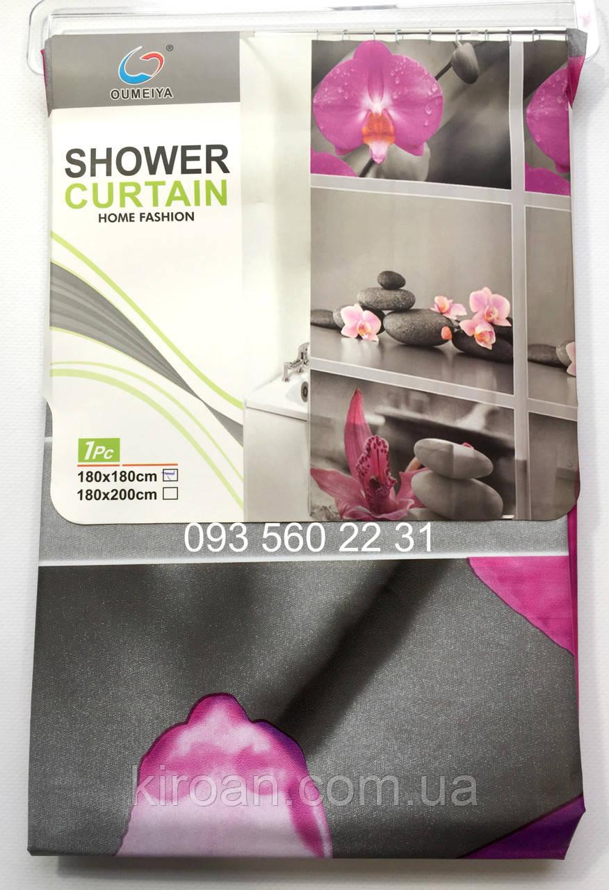 """Занавеска для душа,виниловая ,матовая Home Fashion 180х180 """"Орхидея"""" цвет серый,розовый"""
