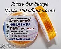 Нить для бисера Tytan 100 абрикосовый