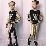 Детский батник со вставка кожи Совушка 110-134см., фото 3
