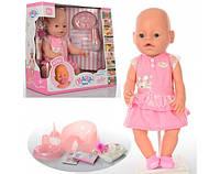 Кукла Пупс  Baby Born 9 функций, Пупс Беби борн, BB 8009-439