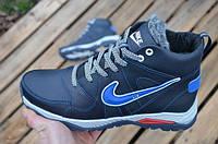 Мужские кожаные зимние кроссовки ботинки Nike
