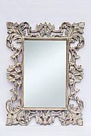 Зеркало Avila в оправе из тикового дерева 120х90 см, белое