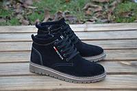 Мужские кожаные зимние кроссовки ботинки
